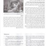 מוזיקה וטיפול שיניים בחולי אלצהיימר1